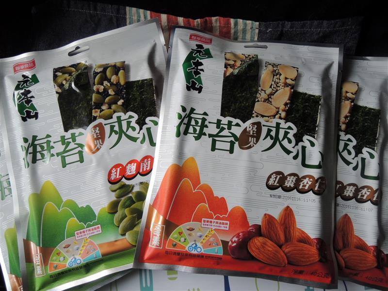 元本山堅果海苔夾心禮盒 006.jpg