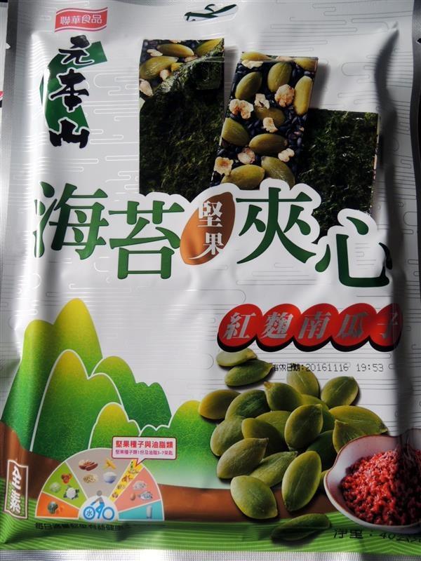 元本山堅果海苔夾心禮盒 009.jpg