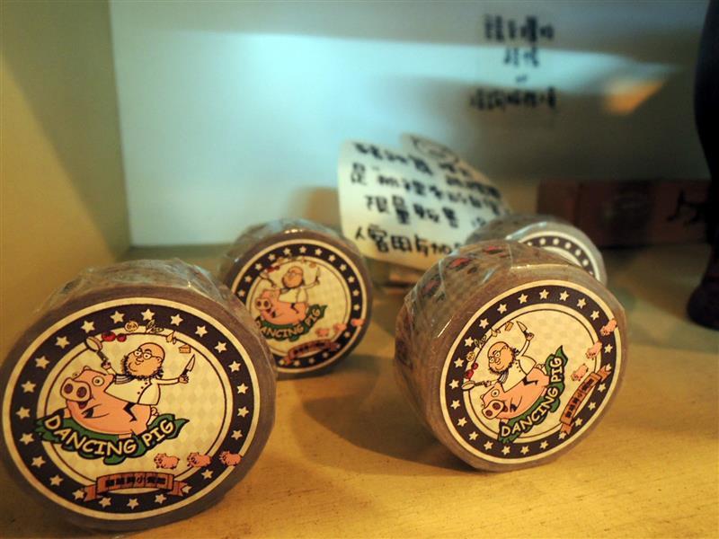 豬跳舞小餐館 008.jpg