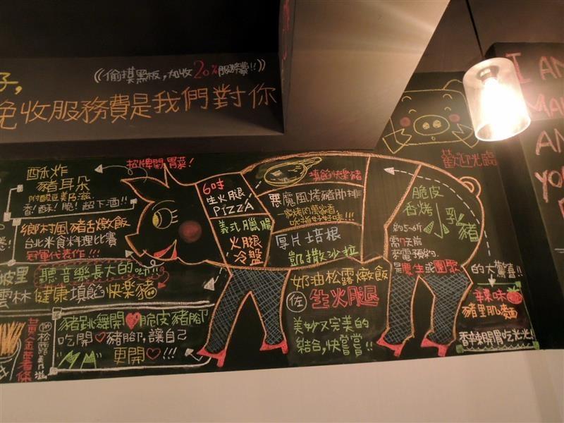豬跳舞小餐館 010.jpg