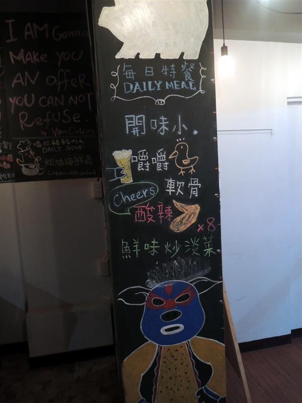 豬跳舞小餐館 012.jpg
