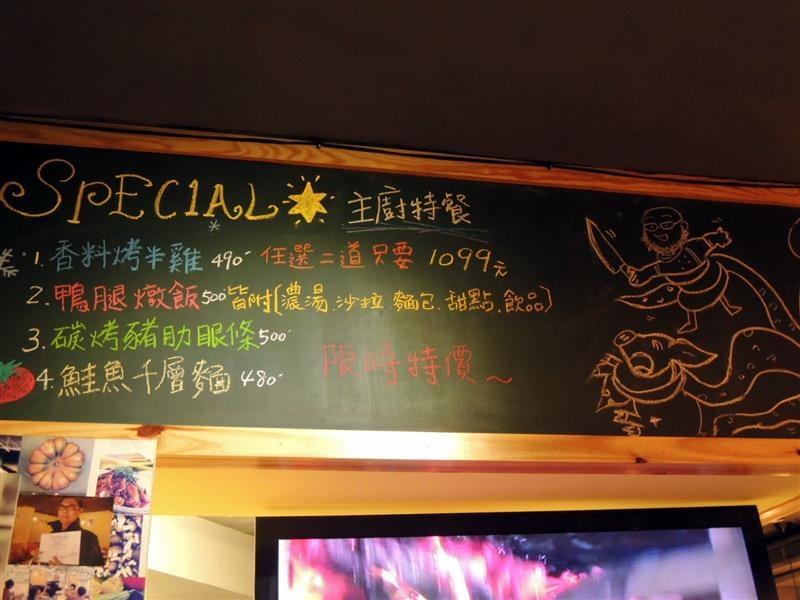 豬跳舞小餐館 018.jpg