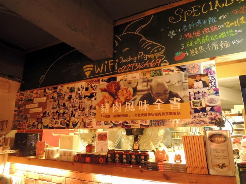 豬跳舞小餐館 019.jpg
