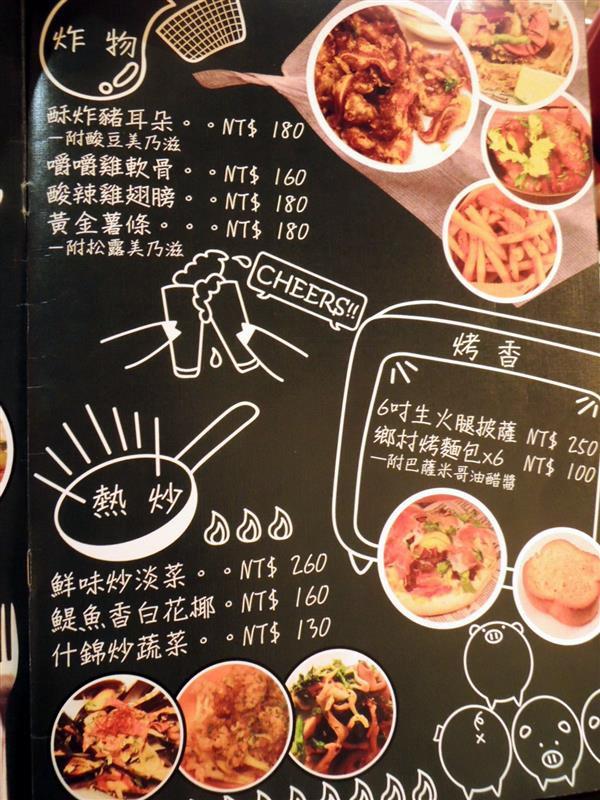 豬跳舞小餐館 022.jpg