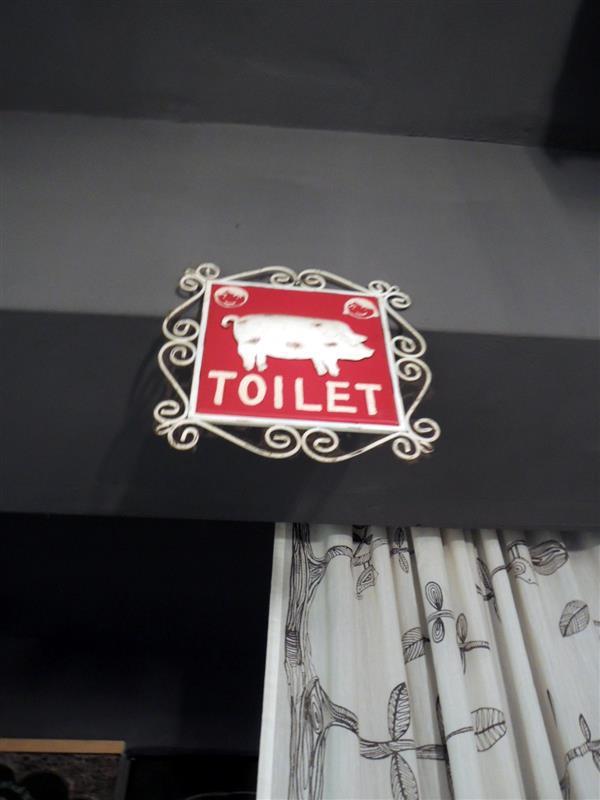 豬跳舞小餐館 039.jpg