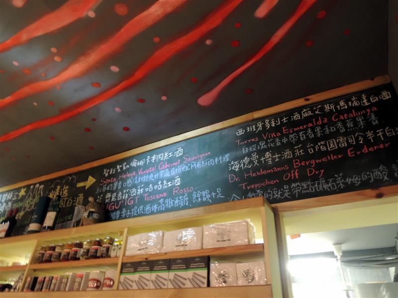 豬跳舞小餐館 041.jpg
