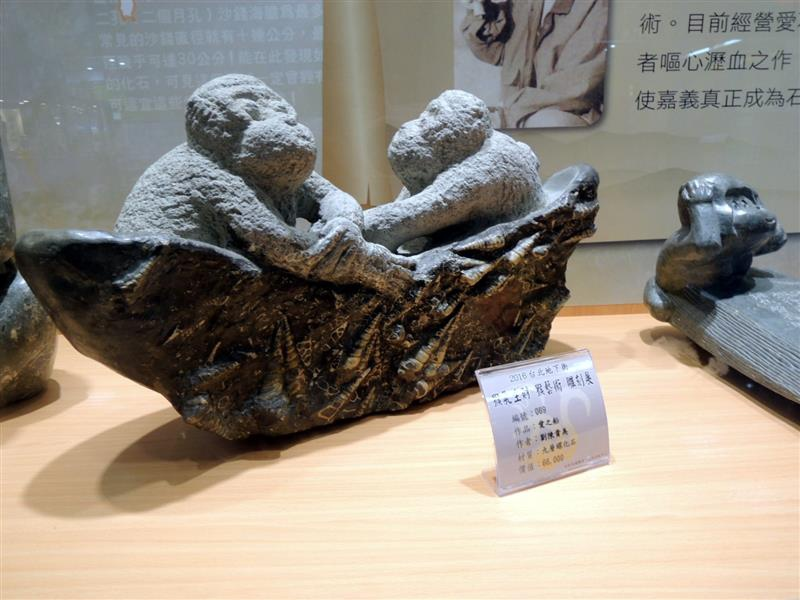 台北地下街 004.jpg