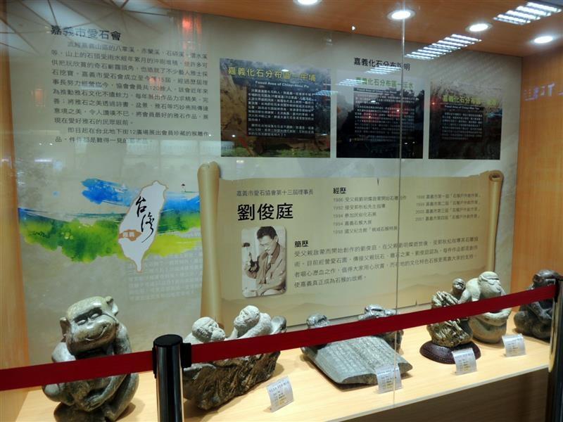 台北地下街 003.jpg