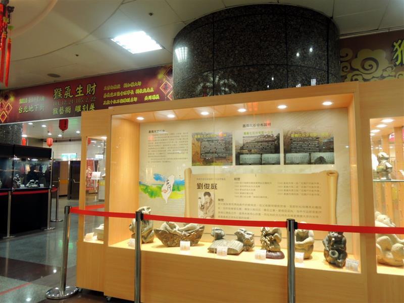 台北地下街 016.jpg