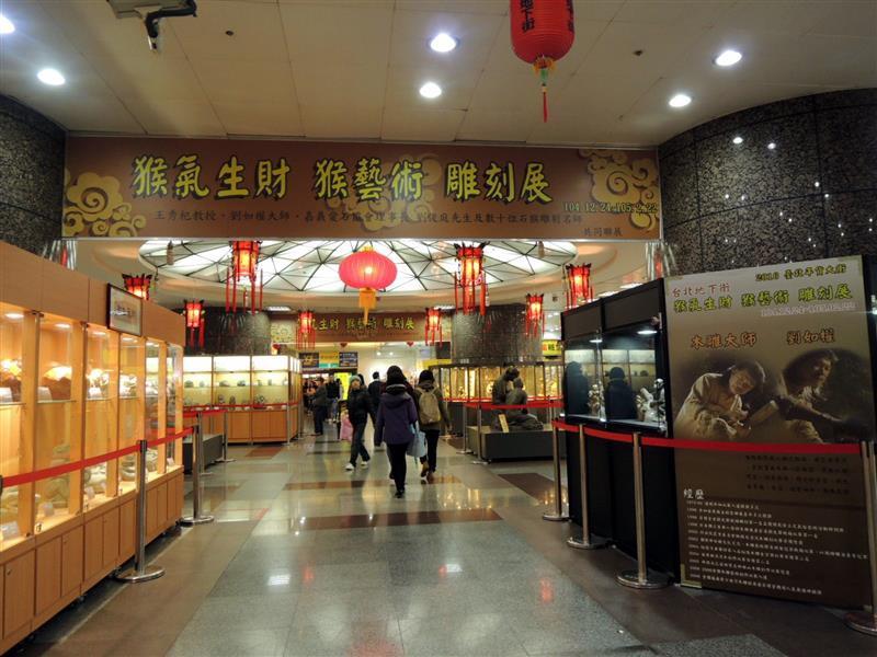 台北地下街 021.jpg