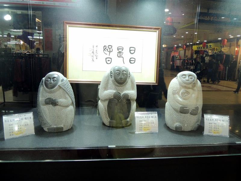 台北地下街 019.jpg