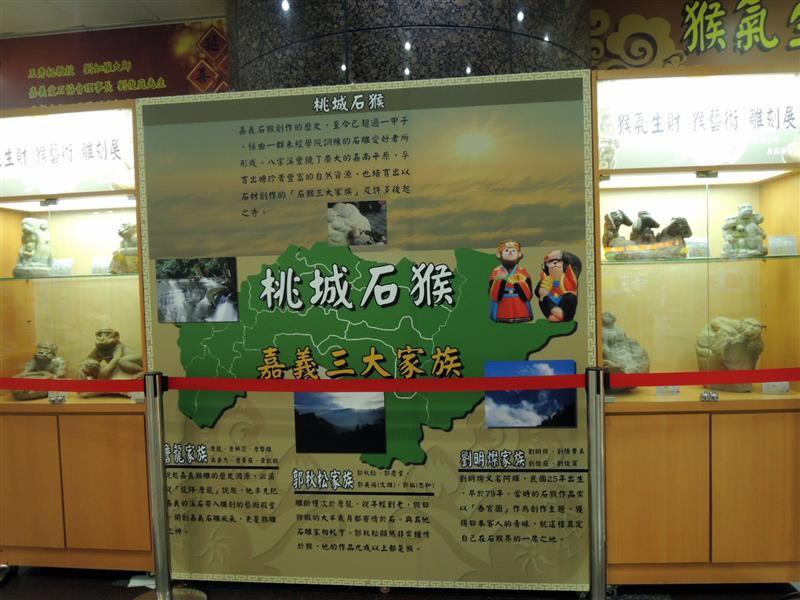 台北地下街 023.jpg