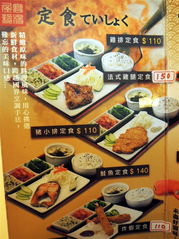台北地下街 026.jpg