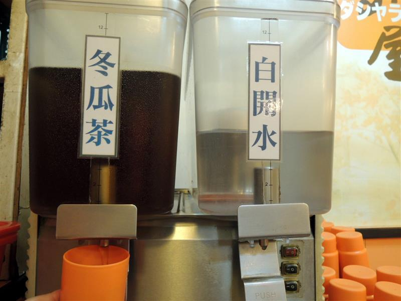 台北地下街 054.jpg