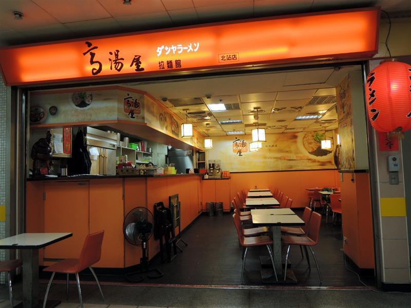 台北地下街 055.jpg