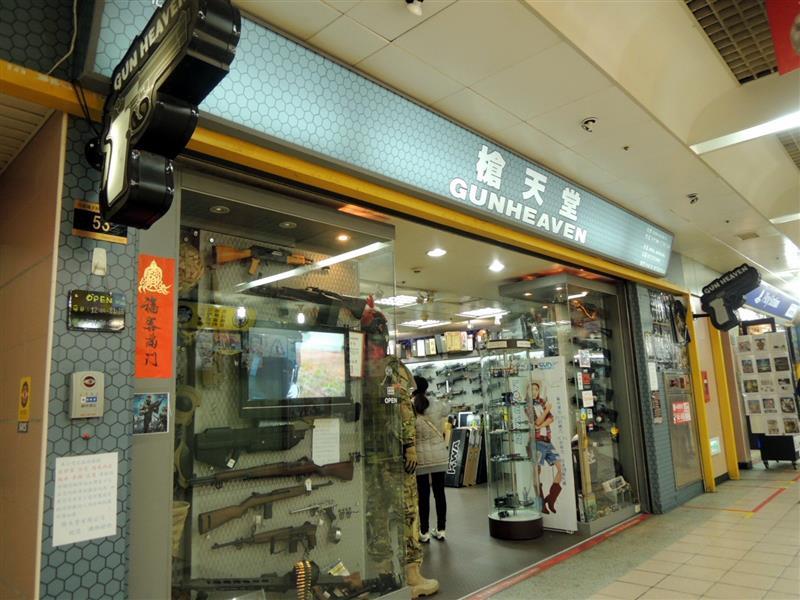 台北地下街 079.jpg