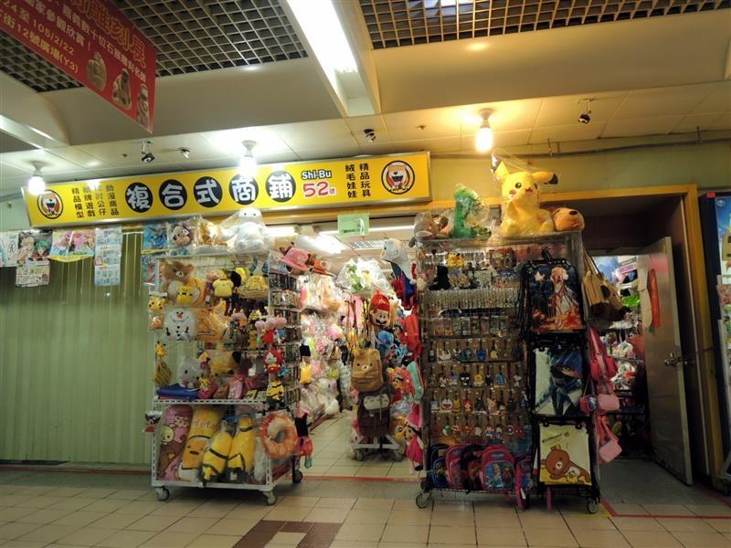 台北地下街 078.jpg