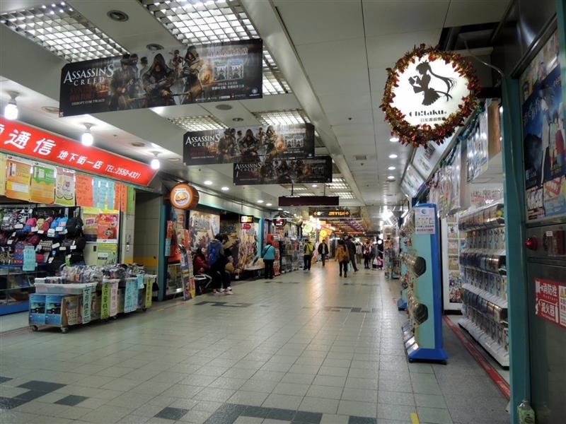 台北地下街 083.jpg