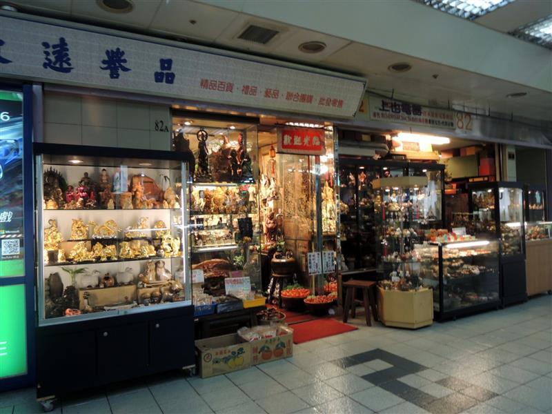 台北地下街 093.jpg