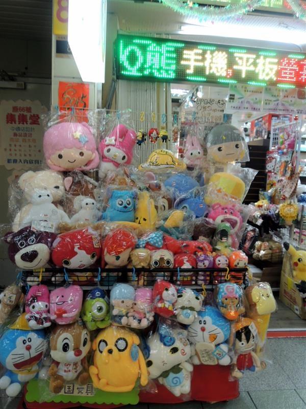台北地下街 094.jpg