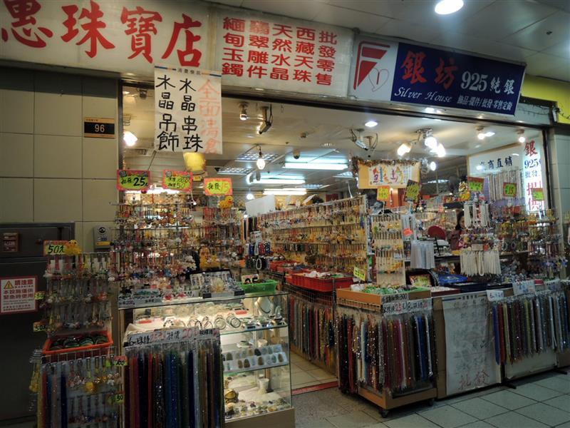 台北地下街 099.jpg