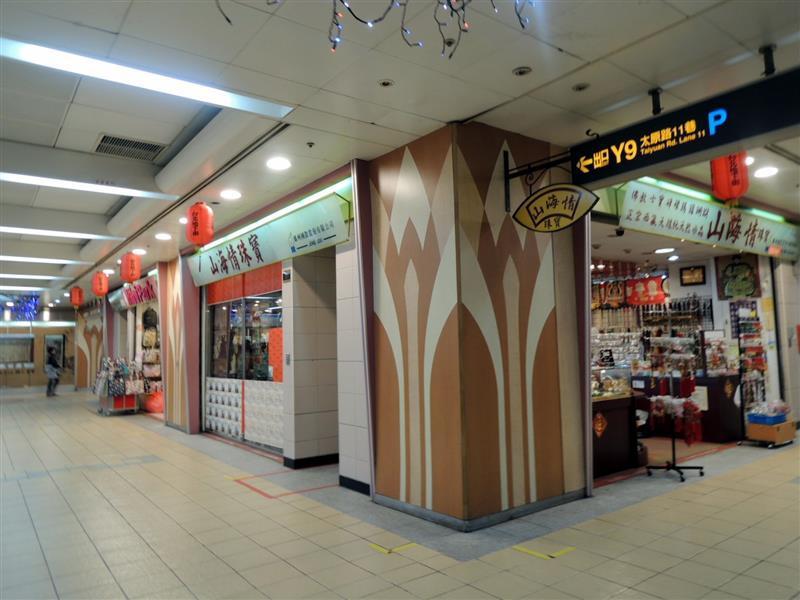 台北地下街 103.jpg