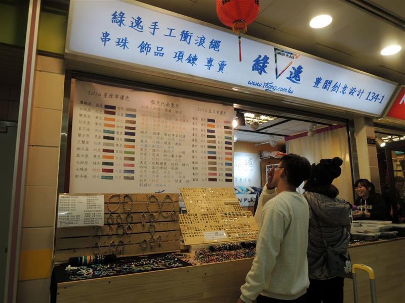 台北地下街 104.jpg