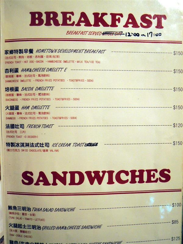 茉莉漢堡  (4).jpg