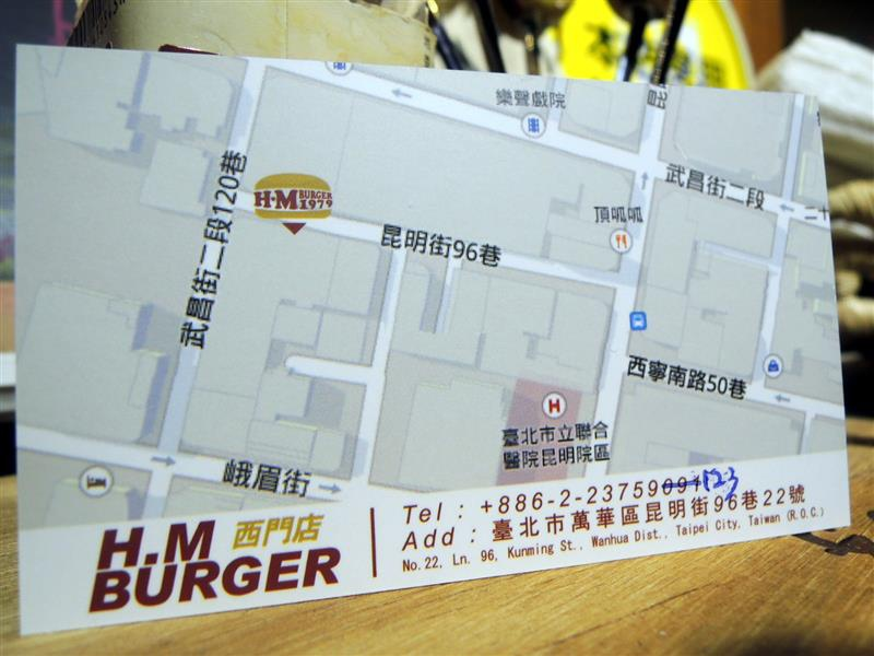 茉莉漢堡  (3).jpg