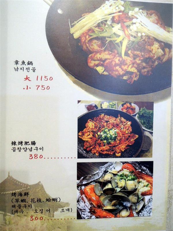 南大門韓國烤肉 010.jpg