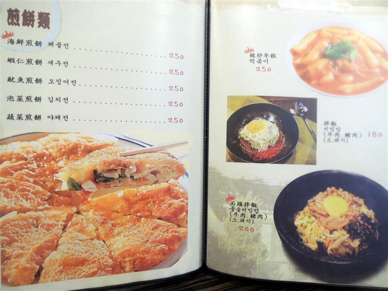 南大門韓國烤肉 013.jpg