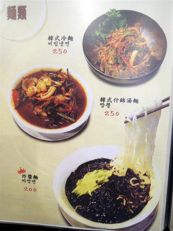 南大門韓國烤肉 015.jpg