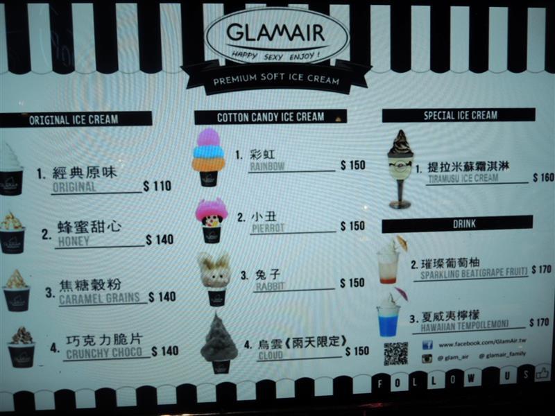 GLAM AIR 006.jpg