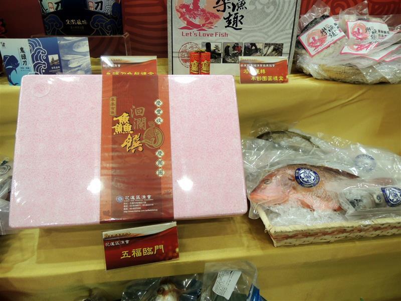 鱻享開運賀新春 003.jpg
