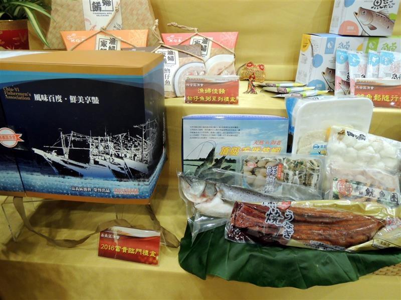 鱻享開運賀新春 016.jpg