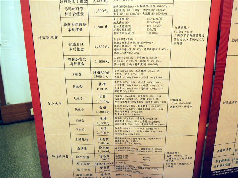 鱻享開運賀新春 062.jpg