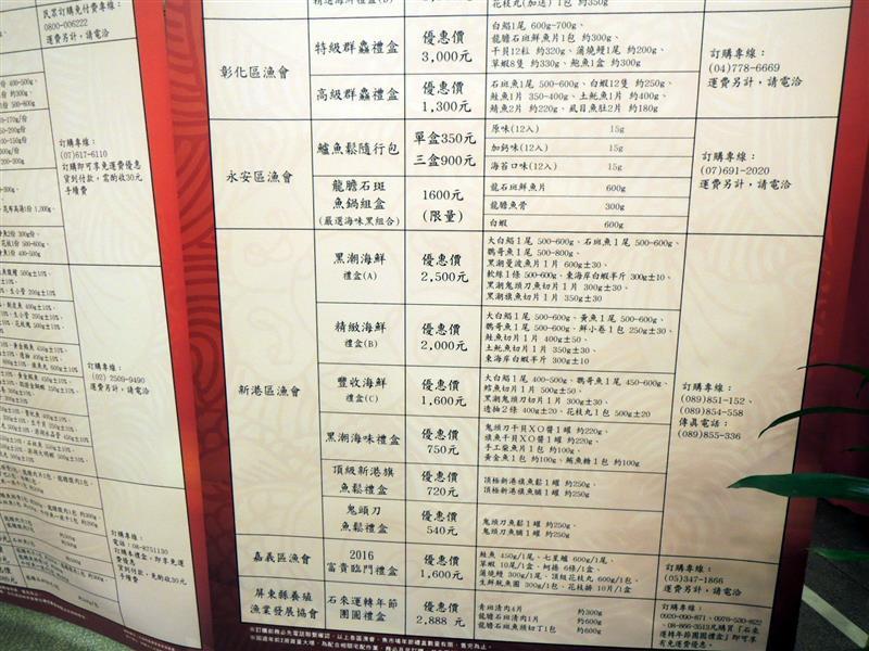 鱻享開運賀新春 064.jpg