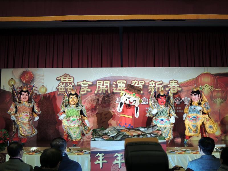 鱻享開運賀新春 099.jpg