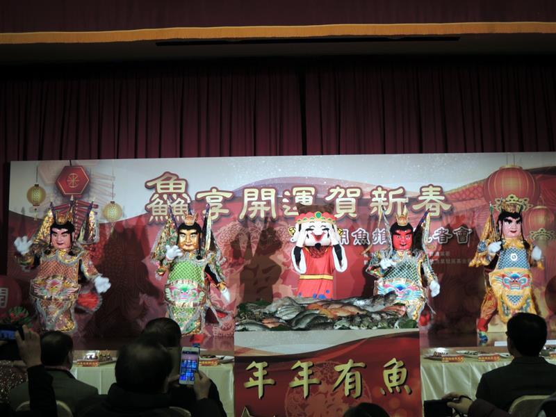 鱻享開運賀新春 100.jpg
