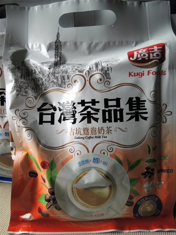 廣吉 台灣茶品集 002.jpg