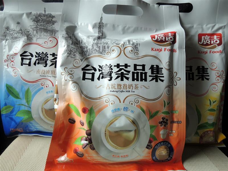 廣吉 台灣茶品集 001.jpg