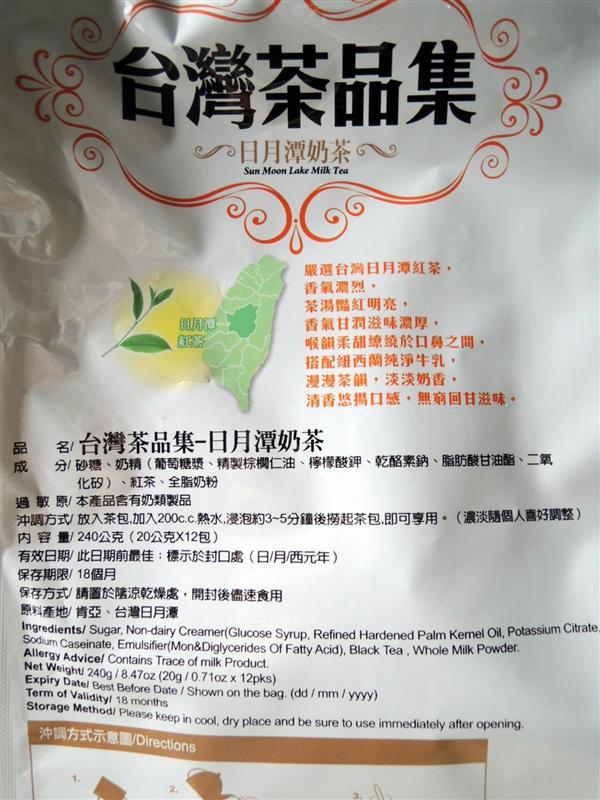 廣吉 台灣茶品集 008.jpg