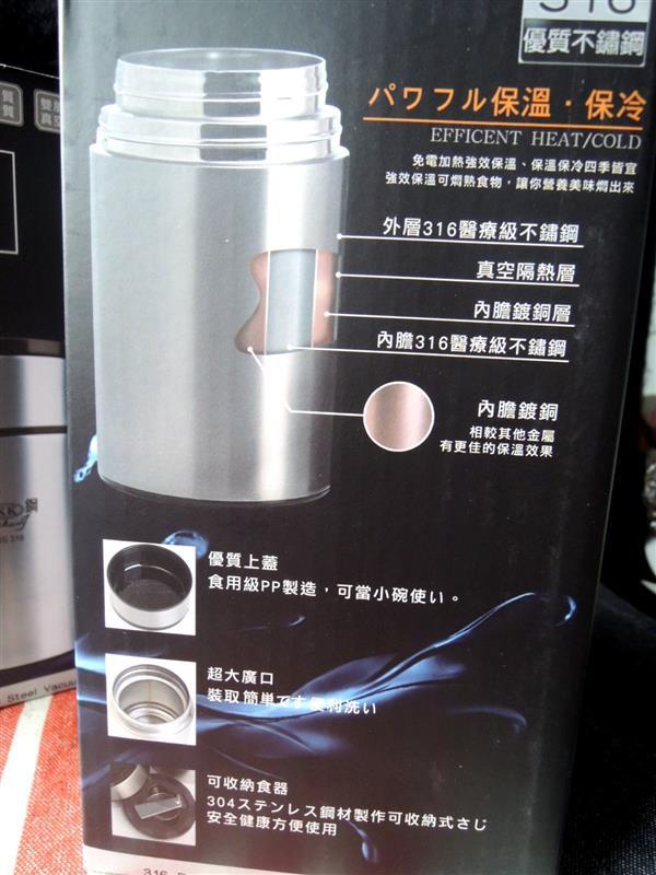 固鋼  316不鏽鋼真空燜燒罐 002.jpg