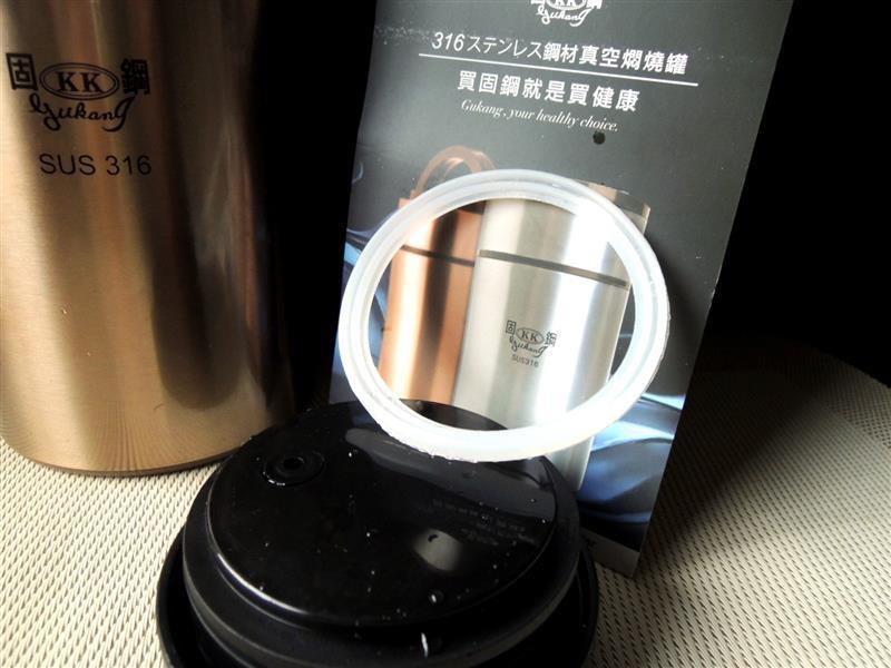 固鋼  316不鏽鋼真空燜燒罐 047.jpg