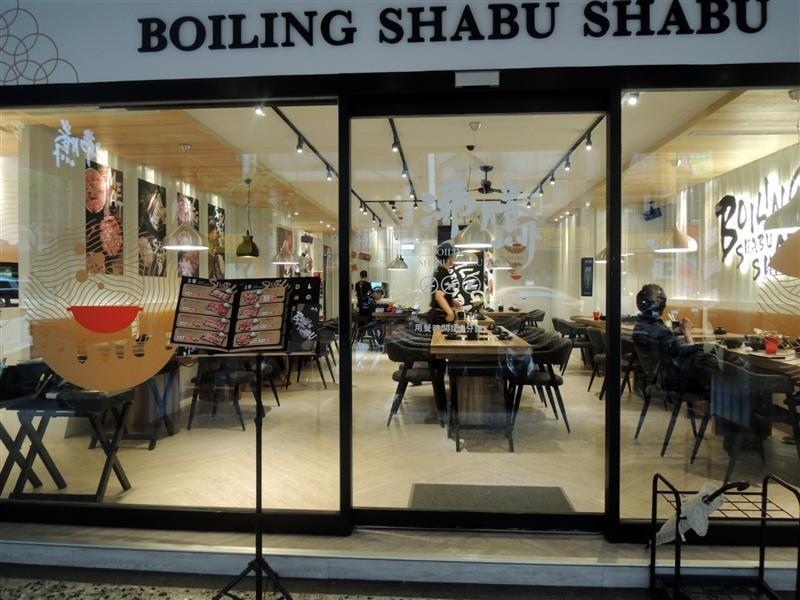 沸騰 Boiling Shabu Shabu 002.jpg