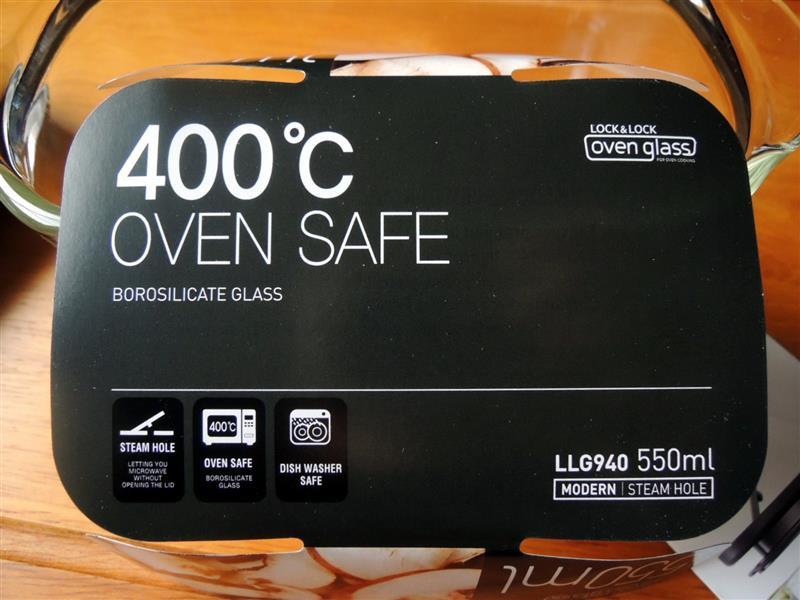 樂扣 摩登輕鬆熱玻璃4件組 012.jpg