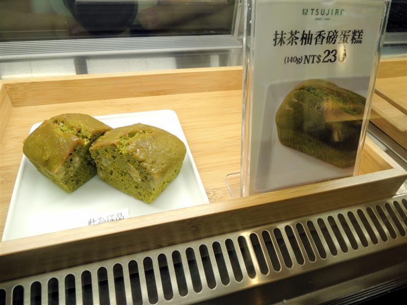 Tsujiri 辻利茶舖 026.jpg