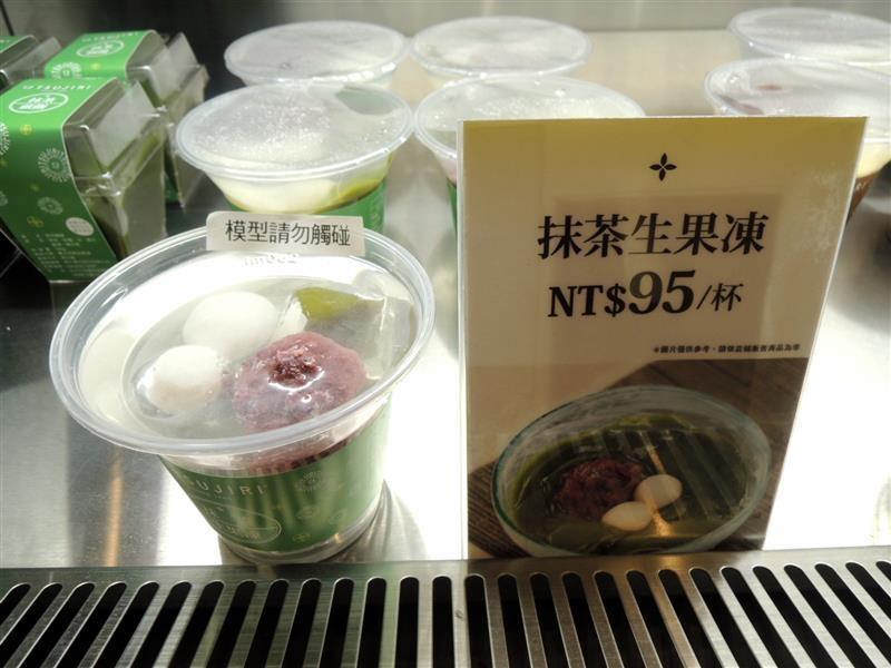 Tsujiri 辻利茶舖 030.jpg