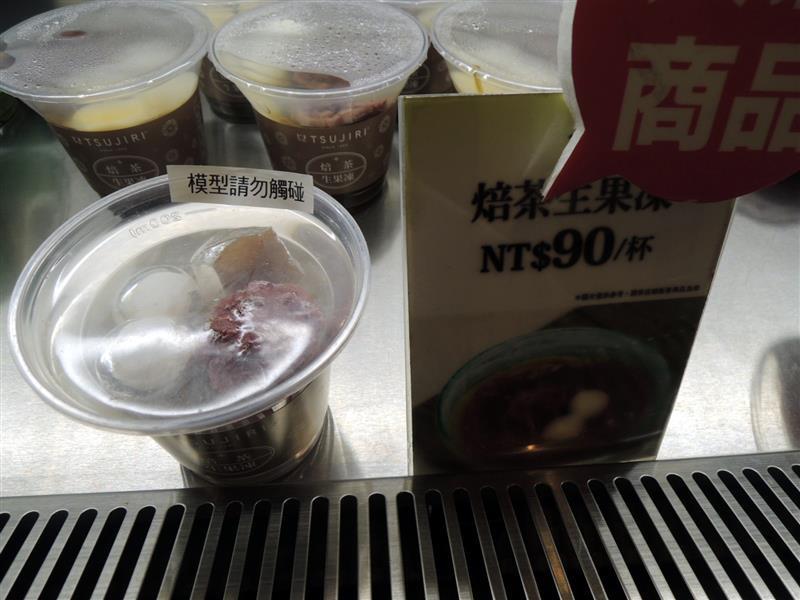 Tsujiri 辻利茶舖 031.jpg
