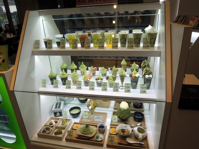 Tsujiri 辻利茶舖 038.jpg
